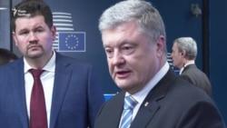 Порошенко заявив, що обговорить із ЄС «червневий пакет» санкцій проти Росії – відео