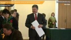 Чого можна очікувати від Верховної Ради України восьмого скликання?