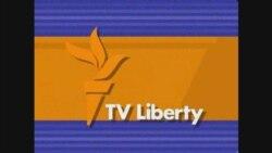 TV Liberty 791. emisija