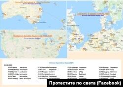Карта на антиправителствените протести извън България за 9 август 2020 г.
