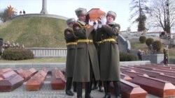 У Львові перепоховали 511 осіб, замордованих комуністичним режимом у 40-х роках (відео)