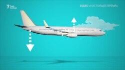 Чому розбився «Боїнг» «Ефіопських авіаліній»? – відео