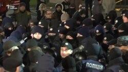 У центрі Києва сталася штовханина між мітингувальниками та поліцією (відео)