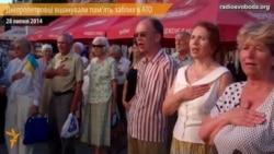 Дніпропетровці вшанували пам'ять полеглих у Першій світовій війні та солдатів, загиблих в АТО