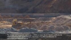 Майлуу-Суу тазарып жатат