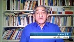 مروری بر ترجمه اثری از آنتونی مارا در ایران