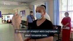 Журналист Абдуллаев 8-сентябрга чейин камалды