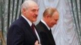 Лукашэнка і Пуцін пасьля прэс-канфэрэнцыі ў Маскве ўвечары 9 верасьня 2021