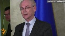 Європейська Рада: Україні потрібен загальнонаціональний діалог