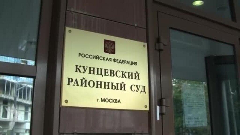 Кунцевский отдел судебных приставов  Служба судебных