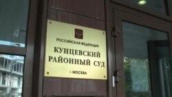 """Суд по новому """"делу Тесака"""""""