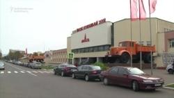 Making Money In Minsk: Belarus Brushes Up Soviet Image