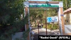 "Частная школа ""Файз"" в Худжанде"
