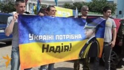 Kyiv Protesters Demand Release Of Ukrainian Officer Held In Russia