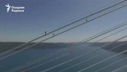 В Стамбуле открывают третий мост через Босфор