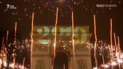 Як зустрічали Новий рік у Лондоні, Парижі та Нью-Йорку – відео