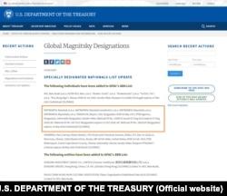 АКШнын Каржы министрлигинин расмий сайтына чыккан маалымат.