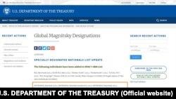 Р. Матраимовдун «Магнитский тизмесине» киргени тууралуу АКШнын Финансы министрлигинин расмий сайтына чыккан маалымат. 9-декабрь, 2020-жыл.