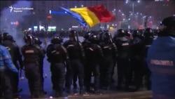 Судири на антивладините протести во Букурешт