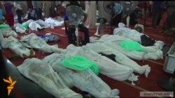 Հարյուրավոր անճանաչ դիակներ՝ Կահիրեի մզկիթում