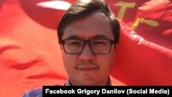 Григорий Данилов