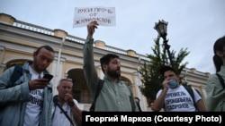 Акция в поддержку журналистов в Петербурге
