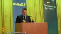 ВО «Свобода» висунула Олега Тягнибока кандидатом у президенти