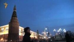 """Акция в защиту """"узников Болотной"""" в Москве 6 февраля"""