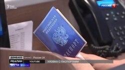 Про паспорти Росії в ОРДО і ОРЛО. Спершу обіцяли, а тепер заперечують