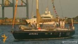 «Արմենիա» նավը հասավ Հայաստան