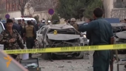 Suicide Bombing Strikes Government District In Kabul