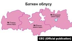 Баткен облусундагы шайлоо округдары. БШКнын материалы.