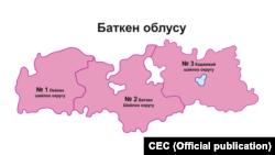 Избирательные округа в Баткенской области.