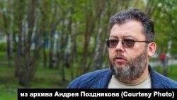 Новосибирский краевед Андрей Поздняков