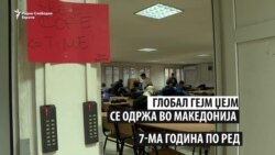 Маратонско создавање видео игри во Македонија