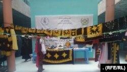 تنها مرکز فروش صنایع دستی و محصولات زنان تجارتپیشه در ولایت بادغیس.