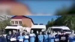 Иркутские медработники протестуют из-за невыплаты компенсации за работу с зараженными COVID-19