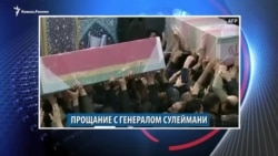 Видеоновости Кавказа 6 января