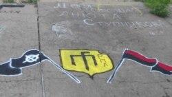 Саратовцу Андрею Марцеву грозит 3 года тюрьмы за политическое граффити