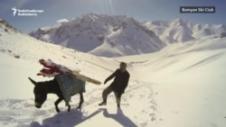 Ski Afghanistan: A Challenge Unlike Any Other