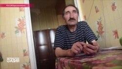 """16-летнее """"рабство"""" россиянина в Кыргызстане. Продолжение истории"""