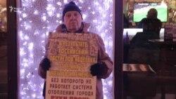 """Руки прочь от Авдеевки!"""