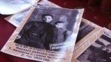 Сталиндик репрессия курмандыктарына 80 жыл