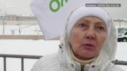 Против чего протестуют татарстанцы?
