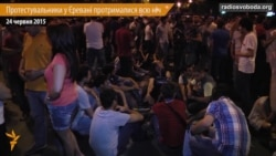 Протестувальники у Єревані протрималися всю ніч