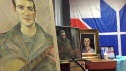 Вечарына памяці Алеся Чаркашына