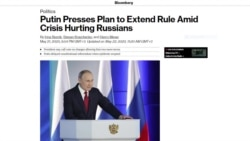 ВЦИОМ на защите рейтинга Путина