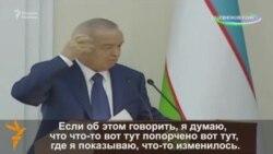 Президент Каримов лишил геев узбекского милосердия