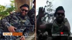Зачем в Крыму сняли фейк о чеченцах в Нагорном Карабахе? | Крым.Реалии ТВ (видео)