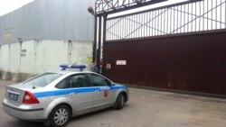 Депортационный лагерь для мигрантов в Москве